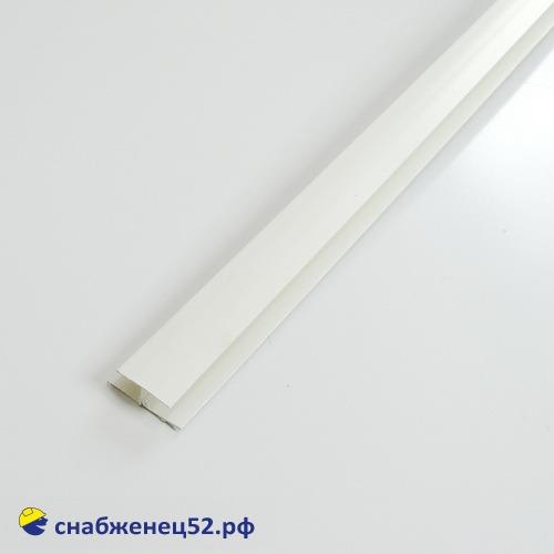 Профиль Н-образный 3м (соединительный для сэндвич-панелей)