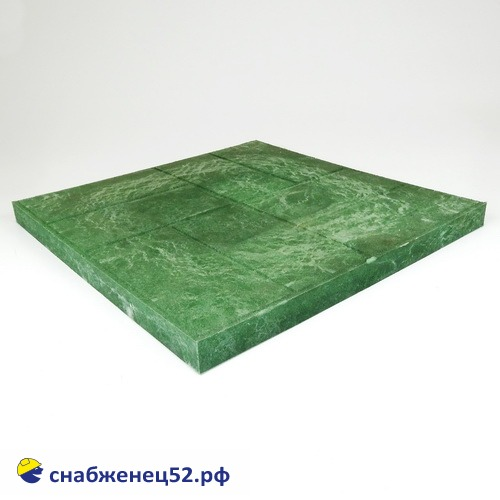 Плитка полимерпесчаная тротуарная (большая) 450*450*30мм зелёная