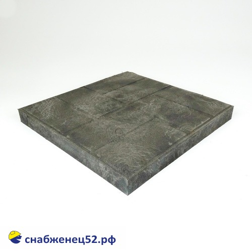 Плитка полимерпесчаная тротуарная 330*330*35мм