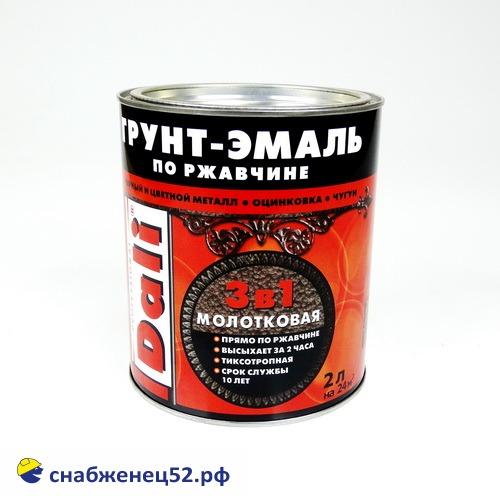 Грунт-эмаль по рж. 3в1