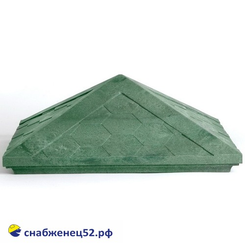 Колпак на столб полимерпесчаный 440*440*160мм (зеленый)