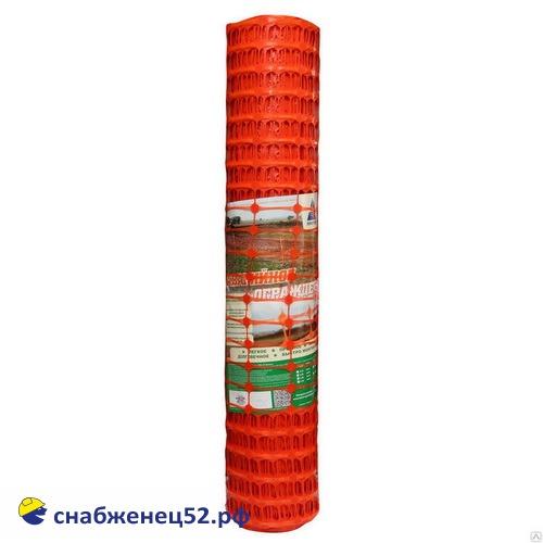 Аварийное ограждение ячейка 45*95, оранжевое (1*50м)