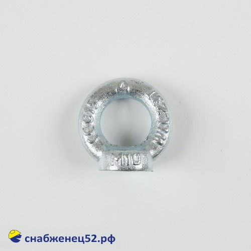 Рым гайка М10 (DIN582)