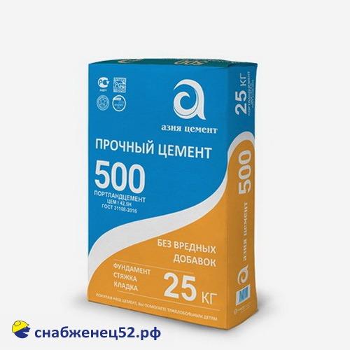 Цемент I 42,5Н, 25 кг, (Азия Цемент, Пенза) (ПЦ-500 Д0)