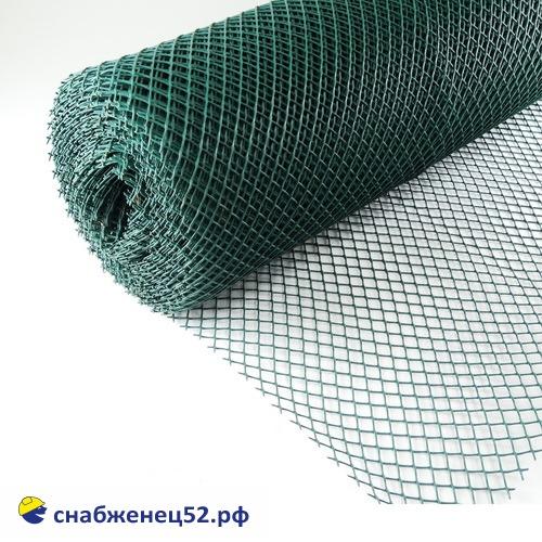 Сетка пластиковая, ячейка ромб 18*20, зеленая (1,6*20м) (п.м.)