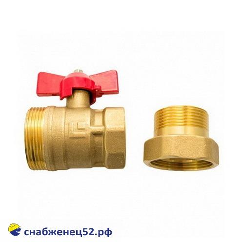 Кран шаровой латун. Китай (11Б27п1,гайка/штуцер-нак.гайка,бабоч.) ду25
