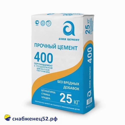 Цемент II / А-П 32,5Н, 25 кг, (Азия Цемент, Пенза) (ПЦ-400 Д20)