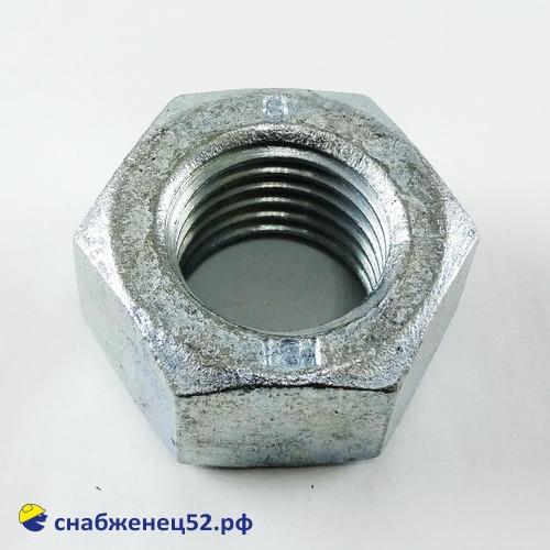 Гайка цинк М30 (ГОСТ 5915-70)
