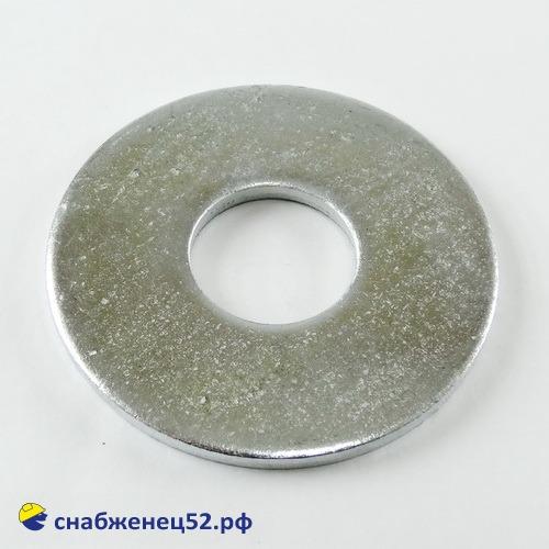 Шайба увеличенная цинк 30мм (DIN 9021Zn)