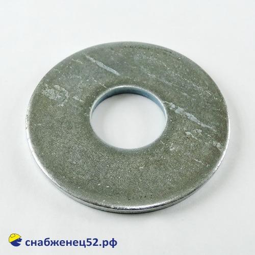Шайба увеличенная цинк 22мм (DIN 9021Zn)