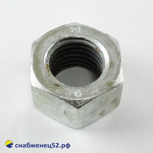 Гайка цинк М24 (ГОСТ 5915-70)