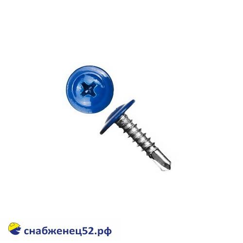 Саморез мет-мет прессшайба (RAL 5005 синий) 4,2*13 сверло