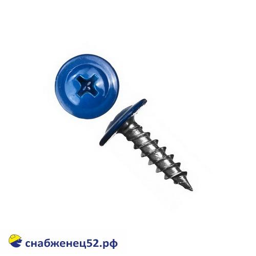 Саморез мет-мет прессшайба (RAL 5005 синий) 4,2*13 острие
